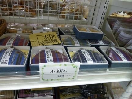 津かわげ31.JPG
