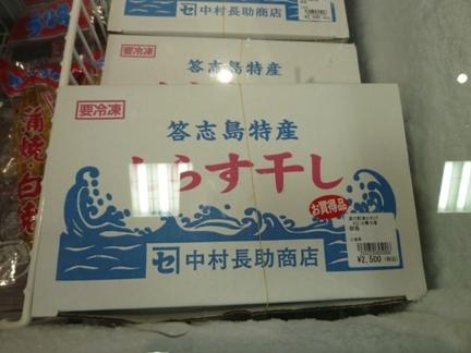 津かわげ35.JPG