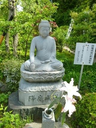 津島宝寿院12.JPG