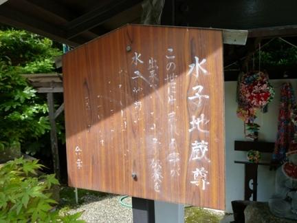 津島宝寿院16.JPG