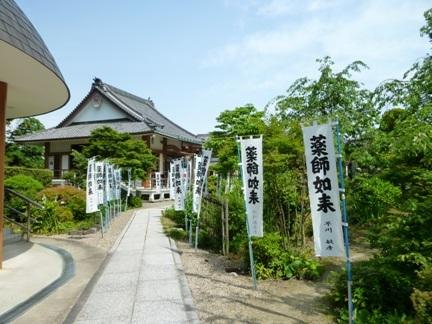津島宝寿院18.JPG