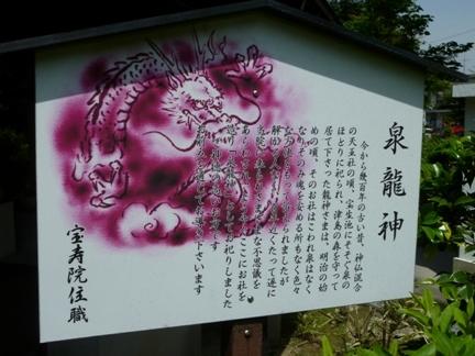 津島宝寿院35.JPG