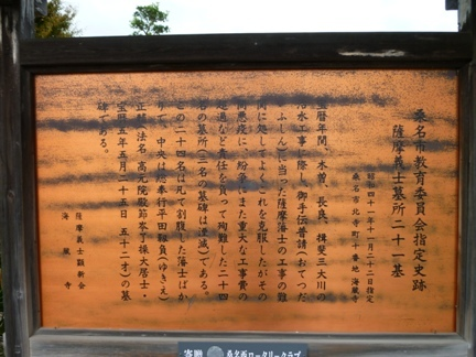 海蔵寺04.JPG