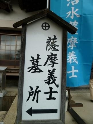 海蔵寺06.JPG