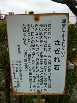 海蔵寺08.JPG