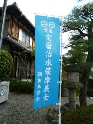海蔵寺10.JPG