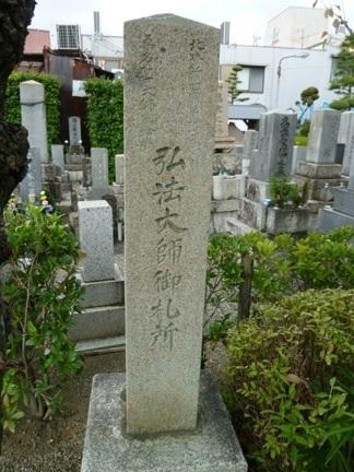 海蔵寺11.JPG