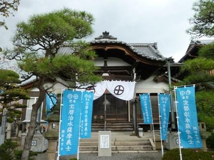 海蔵寺12.JPG