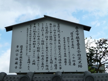 海蔵寺13.JPG