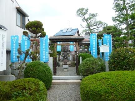海蔵寺17.JPG