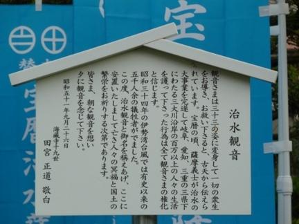 海蔵寺18.JPG