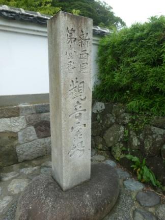 清見寺26.JPG
