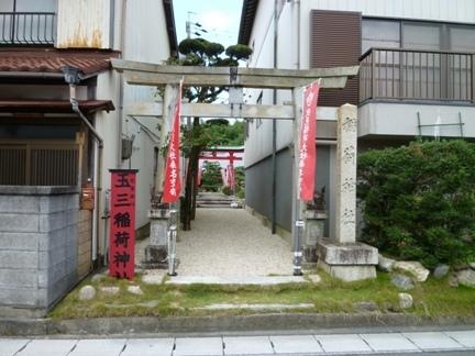 玉三稲荷神社01.JPG