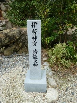 玉三稲荷神社13.JPG
