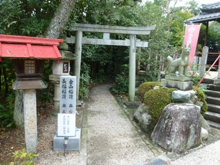 玉三稲荷神社17.JPG