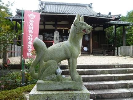 玉三稲荷神社20.JPG