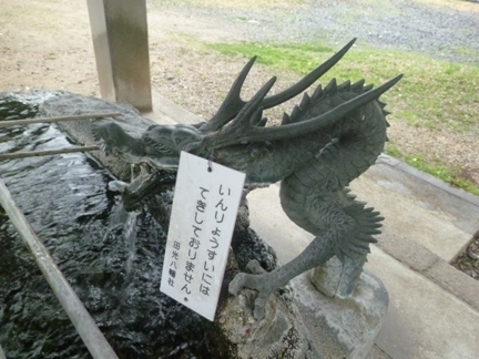 田光八幡社13.JPG