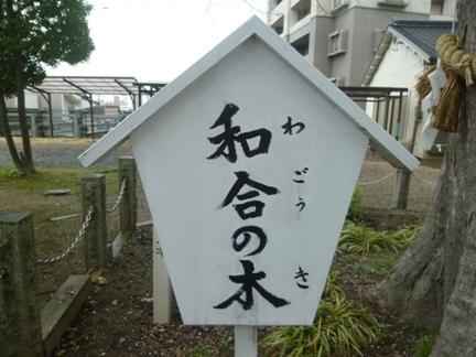 田光八幡社17.JPG