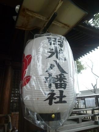 田光八幡社24.JPG