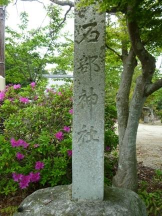 石部神社01.JPG