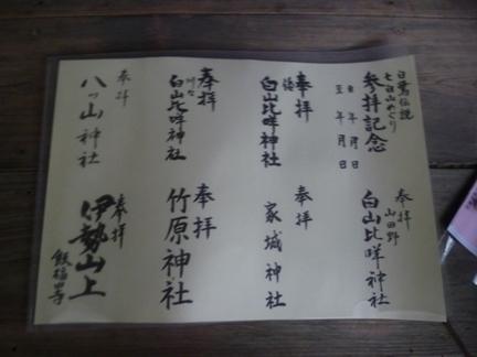 竹原神社31.JPG