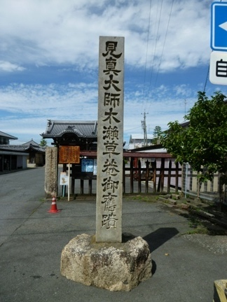 竹鼻別院06.JPG