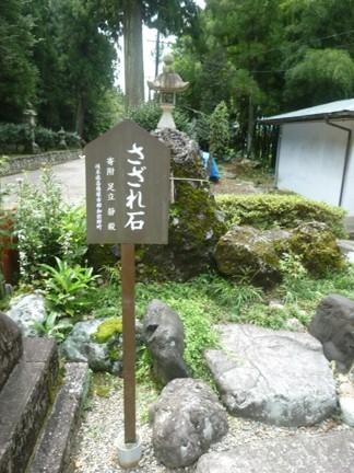美濃八幡神社01.JPG