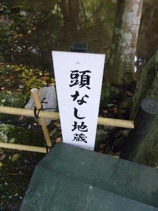 聖寶寺07.JPG