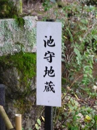 聖寶寺10.JPG