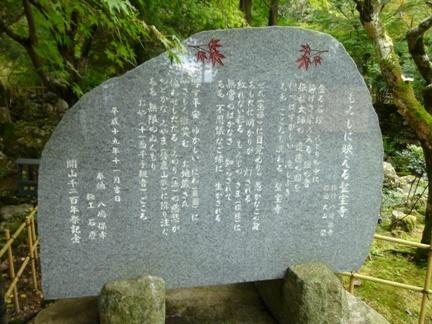 聖寶寺12.JPG