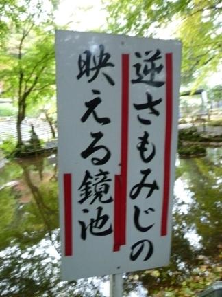 聖寶寺34.JPG