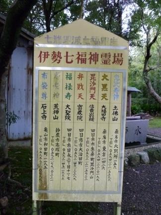 聖衆寺03.JPG
