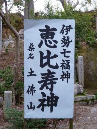 聖衆寺09.JPG