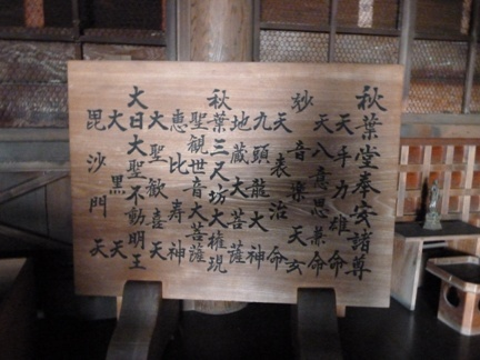 聖衆寺14.JPG