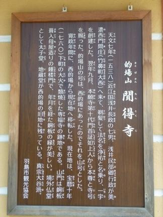 聞得寺02.JPG