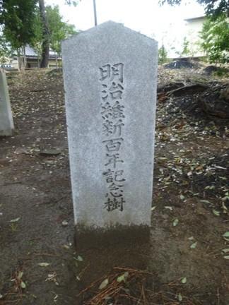 能見神明宮13.JPG