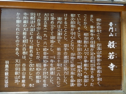 般若寺03.JPG