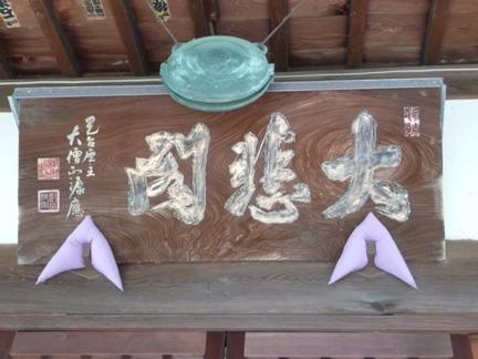 般若寺10.JPG