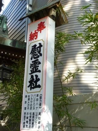 菅生神社07.JPG