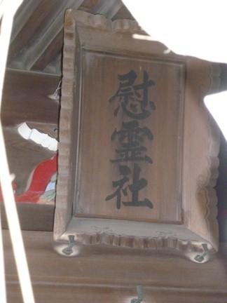 菅生神社10.JPG