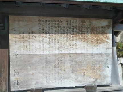菅生神社14.JPG
