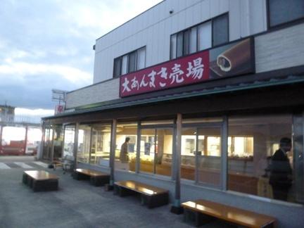藤田屋01.JPG