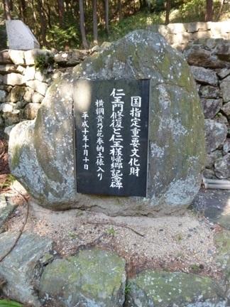 財賀寺07.JPG