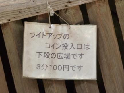 財賀寺10.JPG