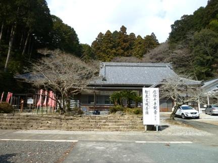 財賀寺14.JPG