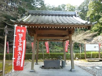 財賀寺15.JPG