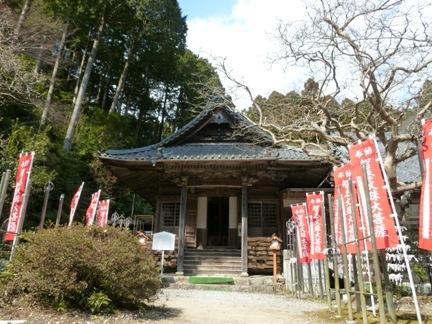 財賀寺18.JPG