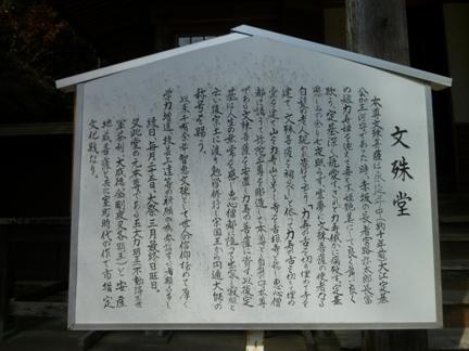 財賀寺19.JPG
