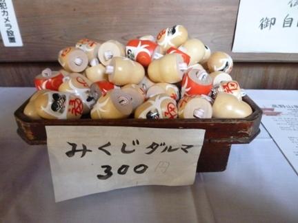 財賀寺20.JPG