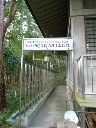 財賀寺29.JPG